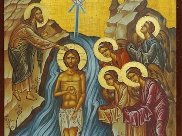 Lecture de l'Icône du Baptême de Jésus