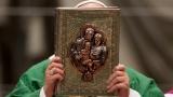Etape nouvelle pour l'évangélisation de toujours